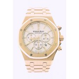 AUDEMARS PIGUET Royal Oak Rose Gold Chronograph  41MM Watch